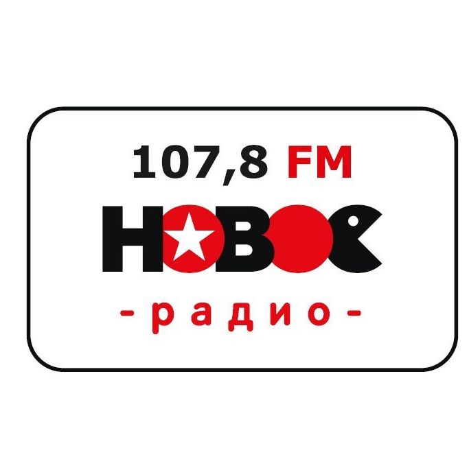 rádio Новое Радио 107.8 FM Rússia, Orel