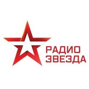 rádio Звезда 95.7 FM Rússia, Ryazan