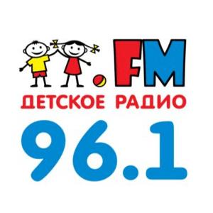 rádio Детское радио 96.1 FM Rússia, Ryazan