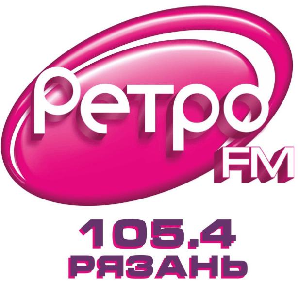 radio Ретро FM 105.4 FM Rosja, Riazań