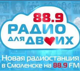 radio Для двоих 88.9 FM Rosja, Smoleńsk