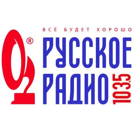 rádio Русское Радио 103.5 FM Rússia, Smolensk
