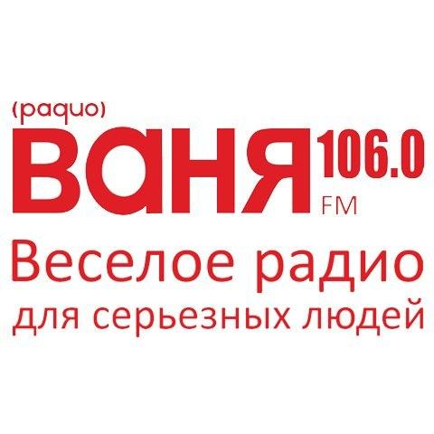 radio Ваня 106 FM Rosja, Smoleńsk