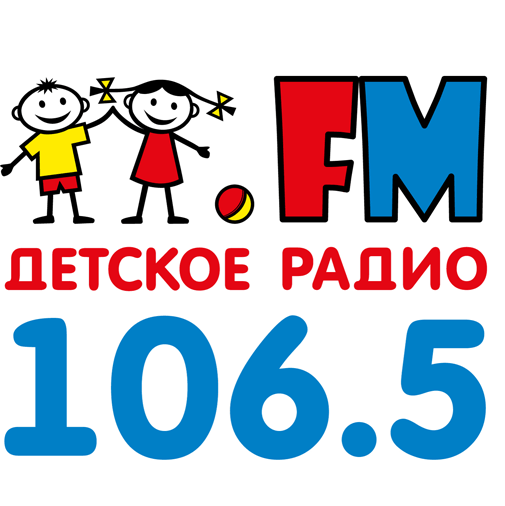 radio Детское радио 106.5 FM Rosja, Smoleńsk