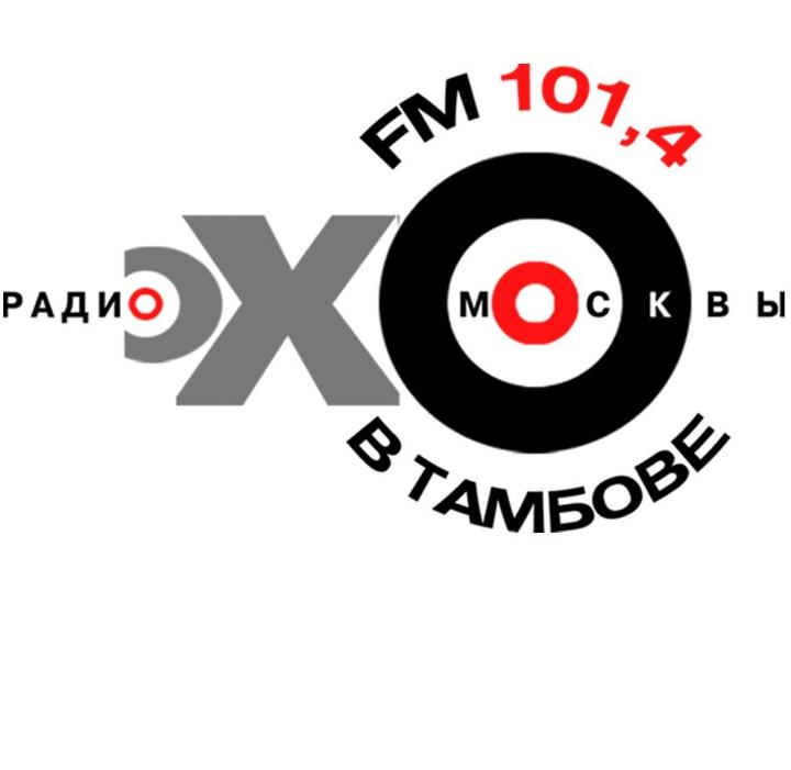 radio Эхо Москвы 101.4 FM Russia, Tambov