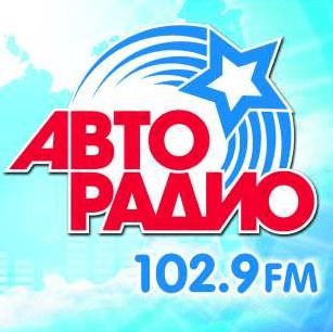 radio Авторадио 102.9 FM Rusia, Tambov