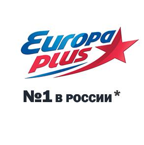 rádio Европа Плюс 103.4 FM Rússia, Tambov