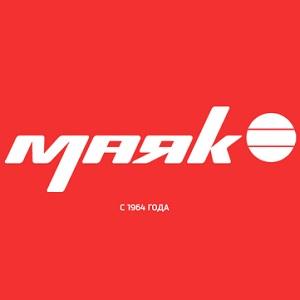 radio Маяк 93.1 FM Russie, Tver