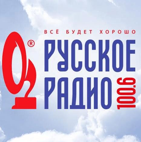 rádio Русское Радио 100.6 FM Rússia, Tver
