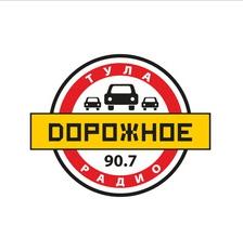 radio Дорожное радио 90.7 FM Russie, Tula