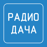 rádio Дача 106.9 FM Rússia, Tula