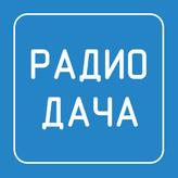 radio Дача 106.9 FM Russia, Tula