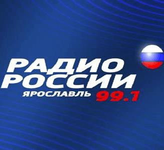 Radio России 99.1 FM Russian Federation, Yaroslavl