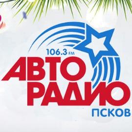 Радио Авторадио 106.3 FM Россия, Псков