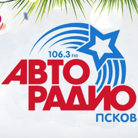radio Авторадио 106.3 FM Rusia, Pskov
