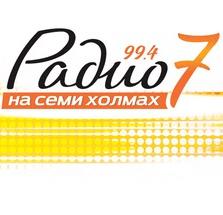 rádio 7 на семи холмах 99.4 FM Rússia, Veliky Novgorod
