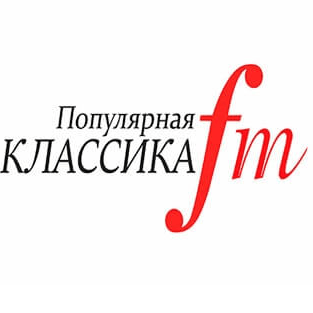 rádio Популярная классика 101 FM Rússia, Vyborg