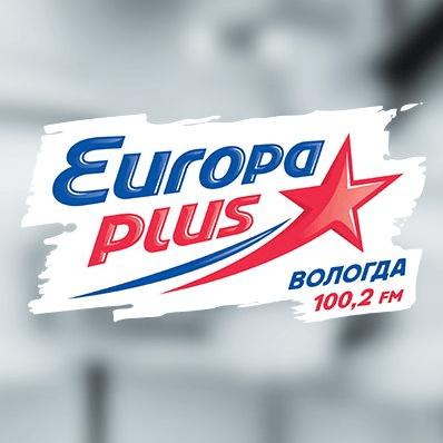 radio Европа Плюс 100.2 FM Rosja, Wołogda