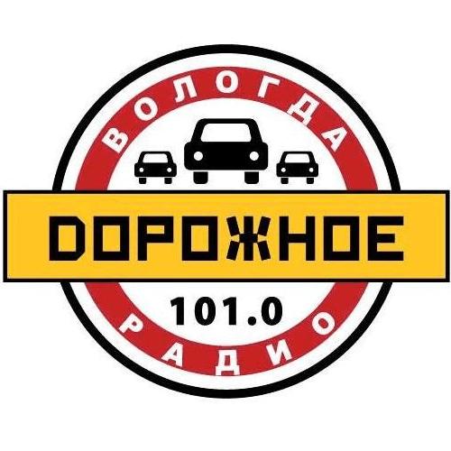 radio Дорожное радио 101 FM Rosja, Wołogda