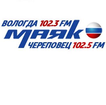 radio Маяк 102.3 FM Russie, Vologda