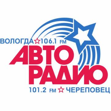 Радио Авторадио 106.1 FM Россия, Вологда
