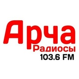 radio Арча радиосы (Арск) 103.6 FM Russia, Kazan