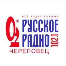 radio Русское Радио 102.1 FM Russia, Cherepovets