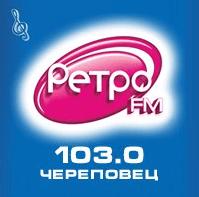 Радио Ретро FM 103 FM Россия, Череповец