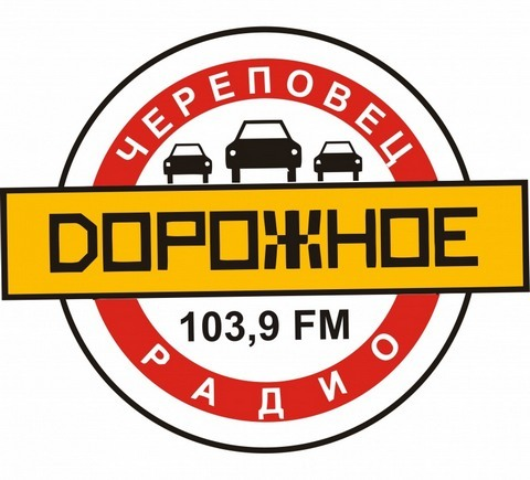 rádio Дорожное радио 103.9 FM Rússia, Cherepovets