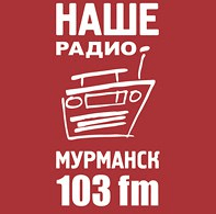 rádio НАШЕ Радио 103 FM Rússia, Murmansk