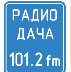 Radio Дача 101.2 FM Russland, Arkhangelsk