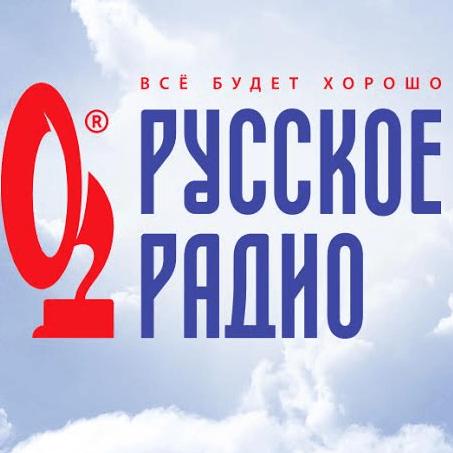 rádio Русское Радио 105.6 FM Rússia, Volgograd
