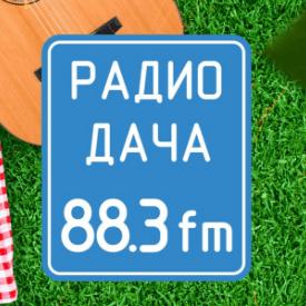 Radio Дача 88.3 FM Russland, Krasnodar