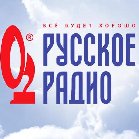 rádio Русское Радио 101.8 FM Rússia, Krasnodar