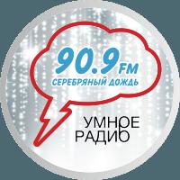 radio Серебряный дождь 90.9 FM Rusia, Astrakhan
