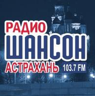 radio Шансон 103.7 FM Rusia, Astrakhan