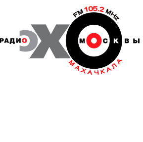 radio Эхо Москвы 105.2 FM Rusia, Makhachkala
