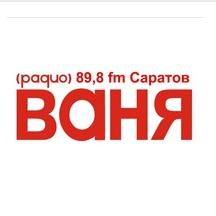 radio Ваня 89.8 FM Rusia, Saratov