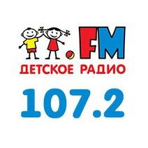 Радио Детское радио 107.2 FM Россия, Самара