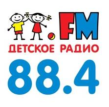 rádio Детское радио 97 FM Rússia, Tolyatti