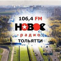 rádio Новое Радио 106.4 FM Rússia, Tolyatti