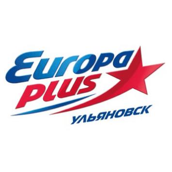 Радио Европа Плюс 101.7 FM Россия, Ульяновск