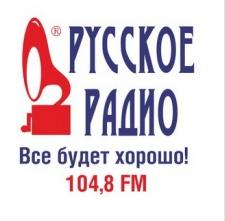 radio Русское Радио 104.8 FM Russia, Penza