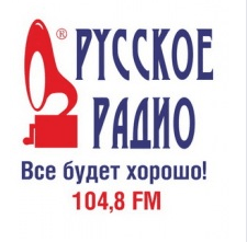 Radio Русское Радио 104.8 FM Russian Federation, Penza