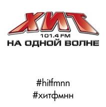 rádio Хит FM 101.4 FM Rússia, Nizhny Novgorod