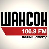 radio Шансон 106.9 FM Rusia, Nizhny Novgorod