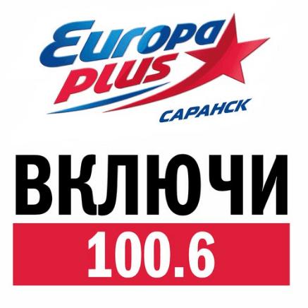 rádio Европа Плюс 102 FM Rússia, Saransk