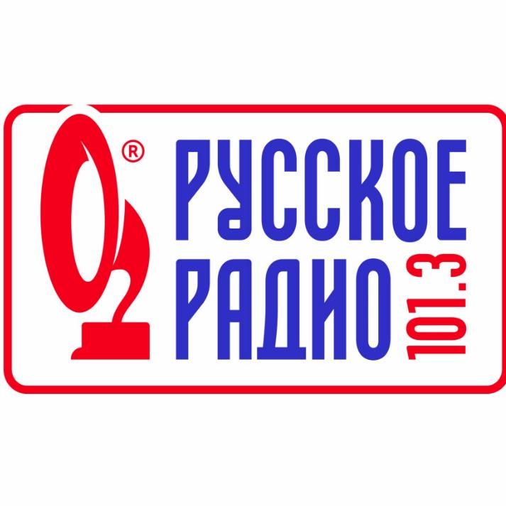 rádio Русское Радио 101.3 FM Rússia, Saransk
