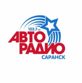 Радио Авторадио 103.7 FM Россия, Саранск
