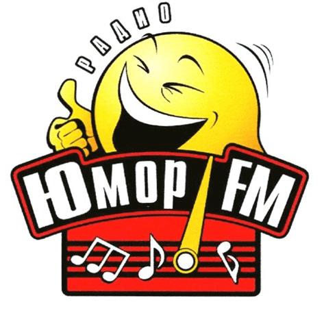 rádio Юмор FM 104.9 FM Rússia, Saransk